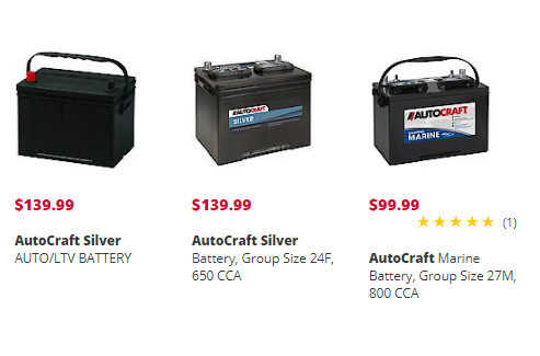 advance auto parts battery coupon code