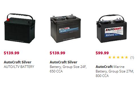 advance auto parts battery coupon code