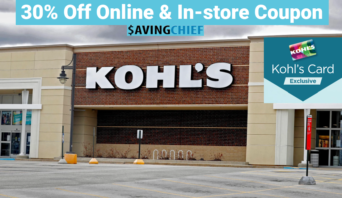 kohl's 30% off in-store coupon